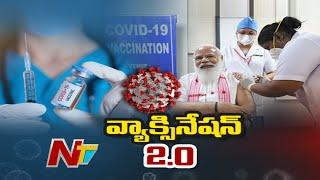 Precautions To Take Corona Vaccinations l PM Modi takes first dose of Covid vaccine l Ntv