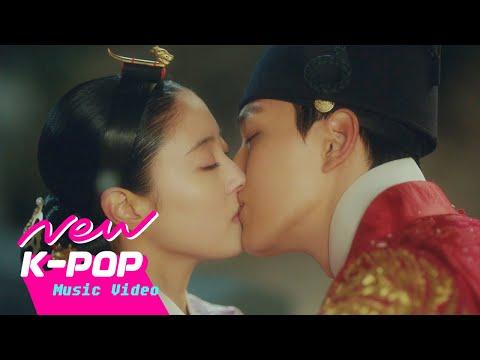 [왕이된 남자 The Crowned Clown] SEULGI (슬기 (레드벨벳 Red Velvet) - Always