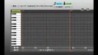 Sunny Day Sunday/センチメンタル・バス 「プロ野球スピリッツ」の応援...