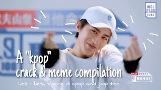 Скачать A Kpop Crack Memes Compilation Lies It S Jpop And Cpop Too