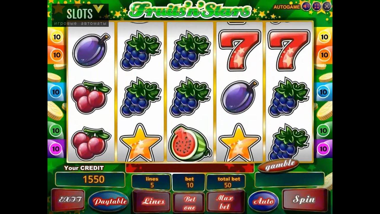 Игровые автоматы фрукты онлайнi игры онлайн бесплатно играть сейчас без регистрации игровые автоматы