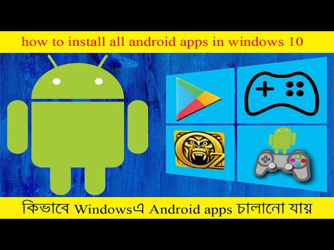 How To Install Android Apps On Windows 10/8/7 Laptop/PC -The Best Way-Without Bluestacks 2020-2021