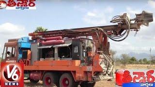 Nalgonda District People uses Borewells for Water   Teenmaar News   V6 News