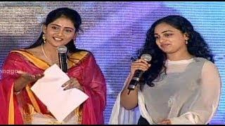 Funny Questions To Nithya Menon | Gunde Jaari Gallanthayyinde Audio Launch | Nitin | Anoop Rubens