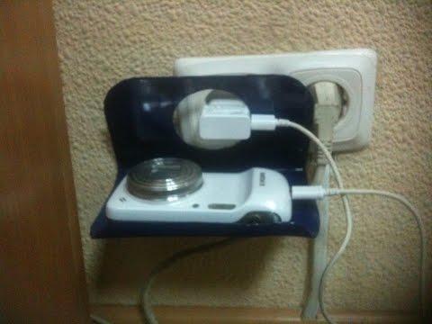 Полка для зарядки телефона своими руками