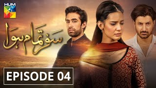 Safar Tamam Howa | Episode 4 | HUM TV | Drama | 6 April 2021