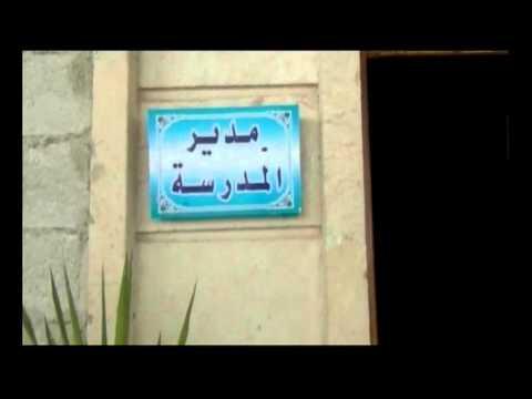 1283WD SYRIA-POLICE ACADEMY