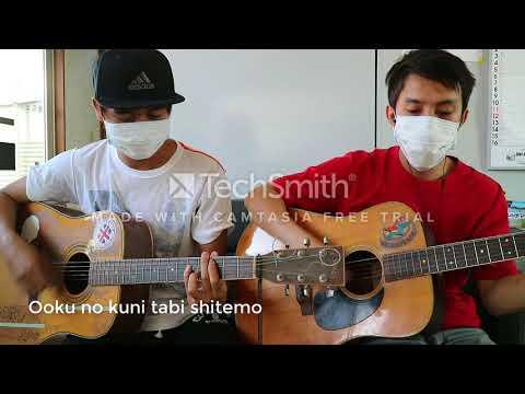 Tanah Air (japan version)