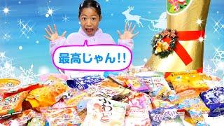 クリスマスプレゼント開封の朝❣巨大長靴の大量のお菓子は朝食に(笑)❣魔法の薬を飲んだミーミに異変が…( ゚Д゚)【後編】
