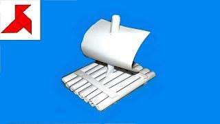 как сделать плот из бумаги 1 класс технология