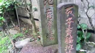 猫のお寺、自性院