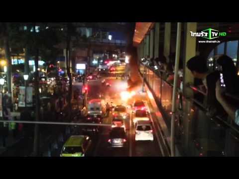ด่วน :  เกิดเหตุเสียงดังคล้ายระเบิดกลางแยกราชประสงค์ มีไฟลุกไหม้ | คลิป2 | 17-08-58 | ThairathTV
