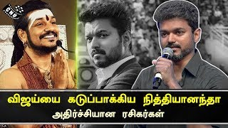 Nithiyantha Shocking Video For Vijay Fans | Trending in Social Media | Mersal Song