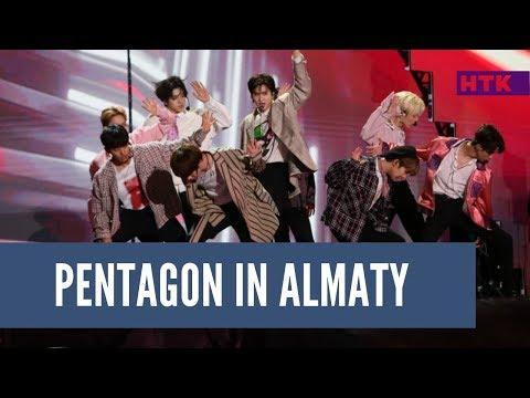 Концерт Pentagon в Казахстане? Как встретили парней в Алматы?
