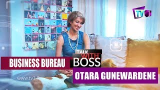 Business Bureau | Talk With Boss | Otara Gunewardene | 05 -11-2017 Thumbnail