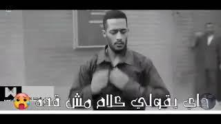 2000طلقه  حالات واتس الفين طلقه علي اللي سابني وقال مش فارقه🔥⚠️