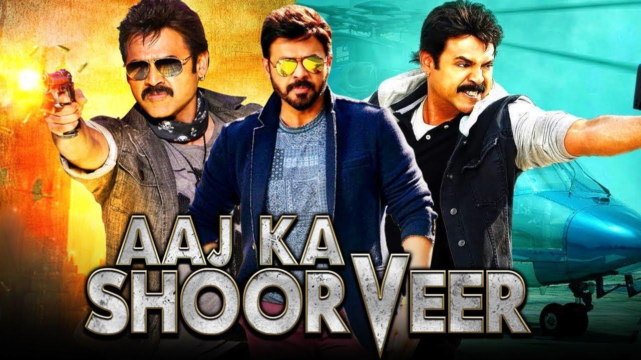Aaj Ka Shoorveer (Gemini) Hindi Dubbed Full Movie | Venkatesh Action Hindi Dubbed Movie Watch Online & Download Free