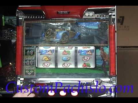 Japanese Video Slot Machine