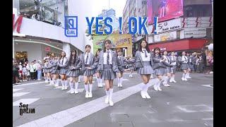 《青春有你 2 - YES ! OK ! 》Dance Cover By SO DREAM From Taiwan
