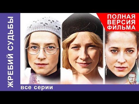 Семья Алкоголика 1 серия mp4