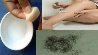 नमक से अनचाहे बालों को 5 मिनट में हमेशा के लिए हटाएँ ।जानिए कैसे ! Remove Unwanted Hair