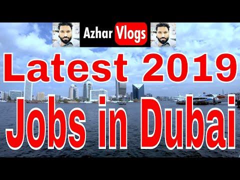 2019 Latest Jobs in Dubai   Azhar Vlogs Dubai   Jobs 2019  Hindi Urdu