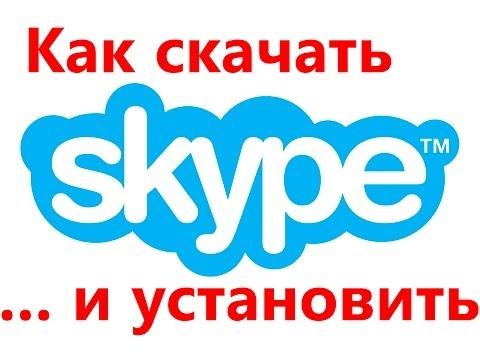 Знакомства для бесплатного скайп вирт секс
