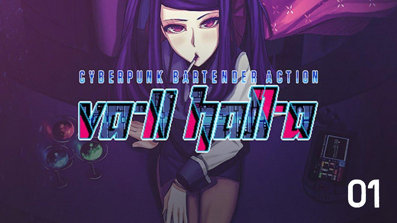 Download VA-11 Hall-A - Serien Plays [Ep. 1]   Cyberpunk Bartender Action