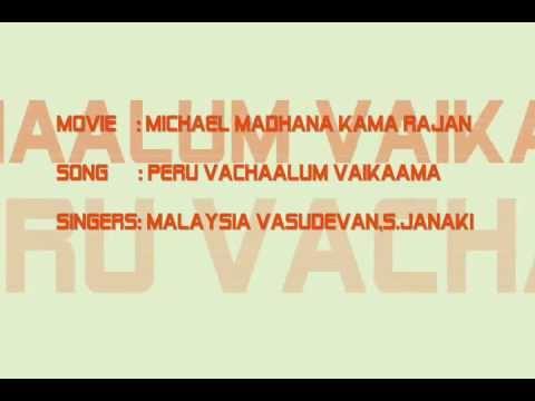 Peru vachalum - Michael mathana kamarajan Karaoke.wmv
