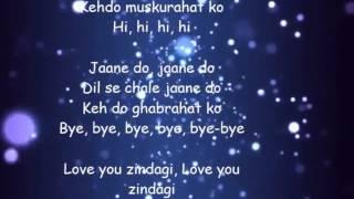 LYRICS  Love You Zindagi - Dear Zindagi | Gauri Shinde | Alia | Shah Rukh | Kausar M | Jasleen R