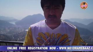 online registration no1 dramebaaz season 3 uttrakhand
