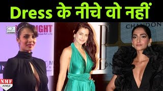 Actresses     Must Watch