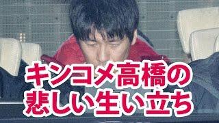 チャンネル登録はこちら→http://cr.2-d.jp/nmioca ◇様々な最新情報を配...