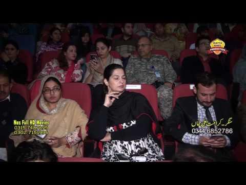 Kar Kar Mintan Yar Dian ►Singer  Karamat Ali Khan ►Latest Punjabi And Saraiki Mehfil Program Song201