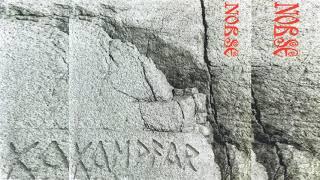 KAMPFAR - NORSE - FULL EP 1998