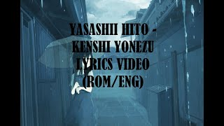 Yasashii Hito 米津玄師 Kenshi Yonezu Lyrics Video ROM/ENG