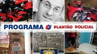 Plantão OCP 06/04/15 (Duas mortes em Guaramirim)