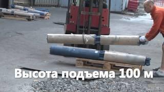 Насос ЭЦВ 8-25-100(, 2011-11-18T04:52:28.000Z)