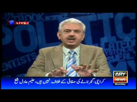 The Reporters - 25 July 2015