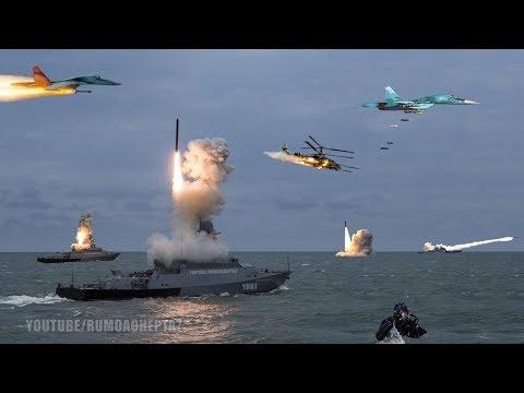 Russian Navy 2019: Feel the Power! Marinha Russa - ВМФ России - La Marina Rusa - रूसी नौसेना