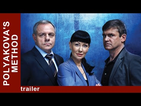 Polyakova's Method. Trailer. Detective. Russian TV Series. StarMediaEN