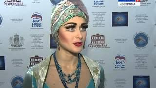 Артисты русского национального балета