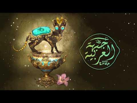 Yokluğunda - Leyla The Band ( Trap Remix ) 🔥 Turkish Guitar Music 🔥 Beats By FG