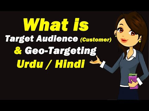 What is Target Audience (Customer) & Geo Targeting ? Urdu / Hindi