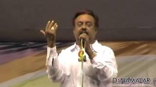 D.M.D.K. Leader Vijaykanth Speech in Birthday Celebration Meeting at Maraimalai Nagar