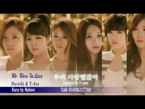 We Were In Love -Davichi & T-ara karaoke beat