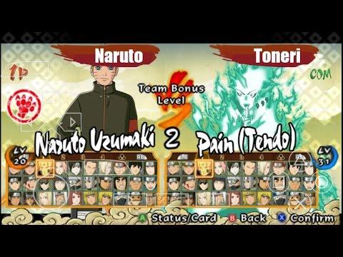 เเจก Mode Pack The Last Naruto   เกมส์นารูโตะ (ppsspp)
