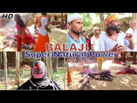 Balaji Mandir Supernatural Power. क्या राज है इस गांव में जो बालाजी की शक्ति भूतों से लड़ती है | Mp3