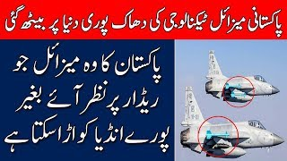 Pakistan is getting more advance and incredible technology for pakistan || china pakistan friendship