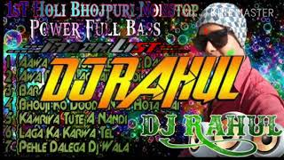 1sT Holi Bhojpuri Nonstop (Power Hard Dance) Mix By Dj Rahul Dhanbad